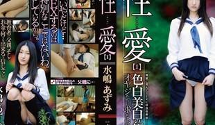 Crazy Japanese model Azumi Mizushima in Hottest upskirts, college JAV scene