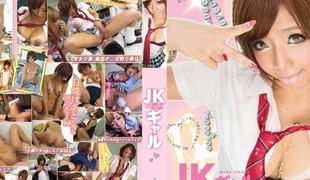 Amazing Japanese beauty Mana Sakura in Superlatively good pov, college JAV video